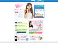 和歌山県のセフレ募集掲示板ランキング